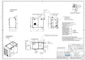 BOGE-Schraubenkompressor SLF 40-3 techn. Zeichnung